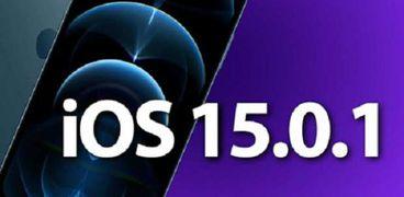 تحديث iOS 15.0.1