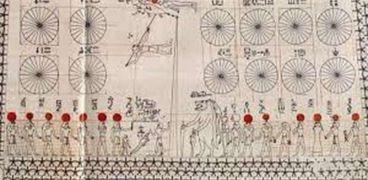 التقويم المصري القديم