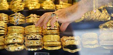 أسعار الذهب- مشغولات ذهبية