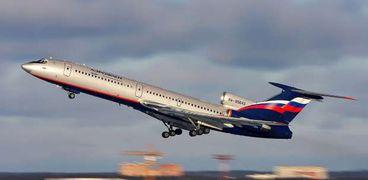 خطوط الطيران الروسية