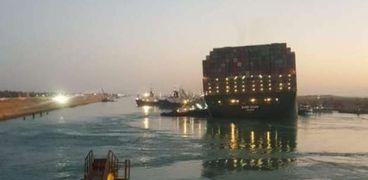 سفينة قناة السويس الجانحة
