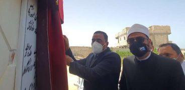 محافظ مطروح ووكيل وزارة الأوقاف خلال افتتاح مسجد في مدينة الحمام