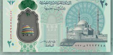 أبرز الدول التي تستعمل العملات البلاستيكية .. تطرح بمصر قريبا