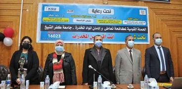 جامعة كفر الشيخ تنظم ندوة توعوية عن مخاطر الإدمان بالتربية النوعية