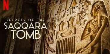 فيلم أسرار مقابر سقارة الوثائقي