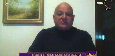 شريف عبدالعال