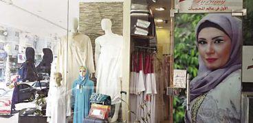 ارتفاع أسعار ملابس الإحرام مشكلة يواجهها الحجاج