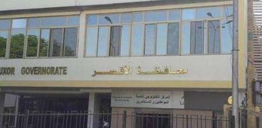 محافظة الأقصر - أرشيفية
