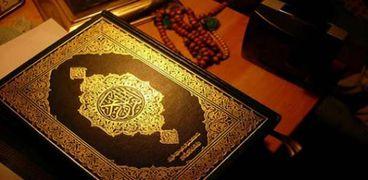 آيات الشفاء في القرآن الكريم