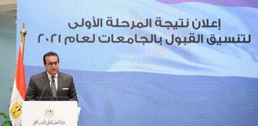 وزير التعليم العالي يعلن التنسيق بالجامعات