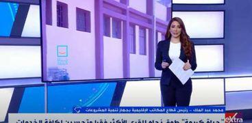 محمد عبدالملك يتحدث لقناة extra news