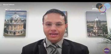الدكتور أحمد سالمان، عضو الفريق البحثي للقاح استرازينكا بجامعة أكسفورد