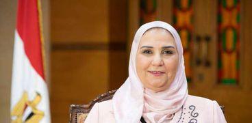 الدكتورة نيفين القباج، وزيرة التضامن الاجتماعي
