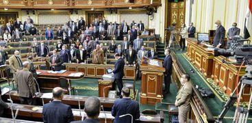 صورة من مجلس النواب