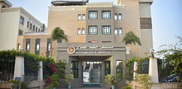 مؤسسة الكبد المصري