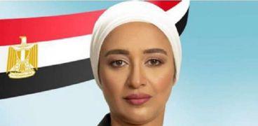 أميرة أبو شقة
