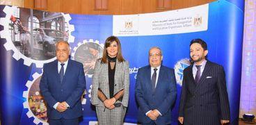مشاركون بندوة لـ«مصر تستطيع» يقترحون إعفاء صناعة السيارات من الضرائب