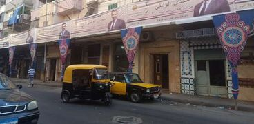 الدعاية الانتخابية في شوارع الإسكندرية