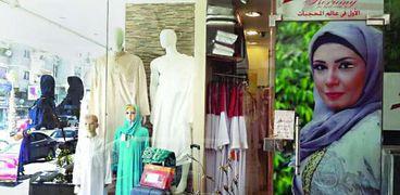 أسعار ملابس الإحرام ومستلزمات الحج ارتفعت بنسبة كبيرة