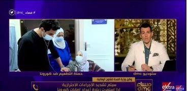 الدكتور محمد عبد الفتاح، وكيل وزارة الصحة للشئون الوقائية،