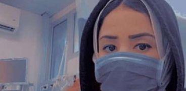 الممرضة ندى
