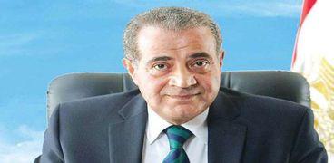 الدكتور علي مصيلحي وزير التموين والتجارة الداخلية