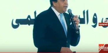 خالد عبد الغفار