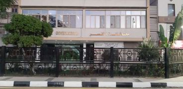 مبنى محافظة الأقصر