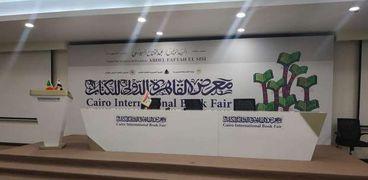 تأخر ندوة توزيع جوائز الترجمة بين الصينية والعربية
