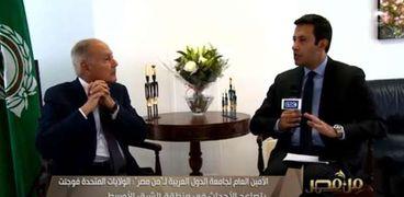 احمد أبو الغيط .. الأمين العام لجامعة الدول العربية