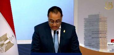 فرانكلين : اقتصاد مصر واصل نموه رغم انخفاض معظم اقتصادات العالم