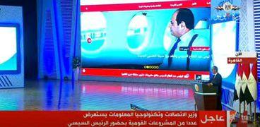 وزير الاتصالات يستعرض الموقع الرئاسي