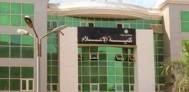 كلية الإعلام جامعة بني سويف