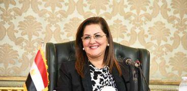 وزيرة التخطيط والتنمية الاقتصادية