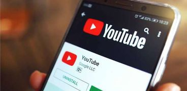 ضرائب منشئ المحتوي في يوتيوب وأدسنس