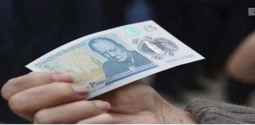 العملات البلاستيكية..تقضي على التزوير وتقلص تكلفة الطباعة