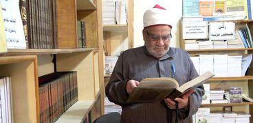 الأستاذ الدكتور أحمد كريمة