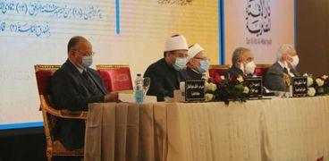 مؤتمر دار الإفتاء المصرية