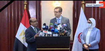 السفير الألماني في مصر