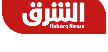 قناة الشرق الإخبارية