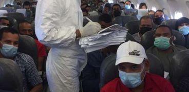إحدى رحلات الشركة الوطنية القابضه مصر للطيران بمطار القاهرة الدولي