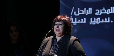 الدكتورة ايناس عبدالدايم وزيرة الثقافة