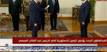 اللواء أسامة القاضى محافظ المنيا  يؤدى اليمين الدستورية أمام الرئيس اليوم