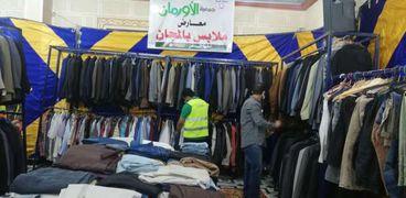 الأورمان توزيع 3000 قطعة ملابس وأجهزة كهربائية بالغربية