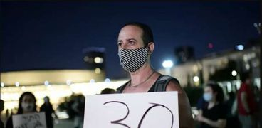 تظاهرات اعتراضا على حادث الاغتصاب