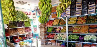 أسعار الفواكهة اليوم
