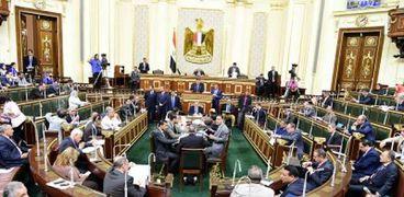 صورة أرشيفية-مجلس النواب المصري