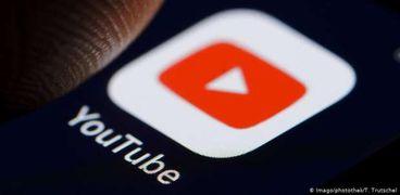 لـ«اليوتيوبرز».. «يوتيوب» يطرح أدوات جديدة لقياس الزيارات