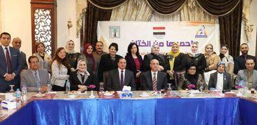 """ختام فعاليات حملة """" 16 يوما لمناهضة العنف ضد المرأة"""" بسوهاج"""