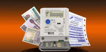 الاستعلام عن فاتورة الكهرباء شهر ابريل 20201